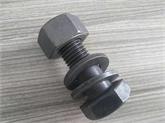 高强度螺栓8.8级 12.9级高强度螺栓