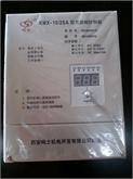 供应:鸣士KMX-10/2SA充退磁控制器