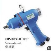 供应OP-309LB气动扳手,风炮,宏斌气动工具