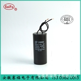 供应CBB60工作电容 质量保证1-100uf 250-450v