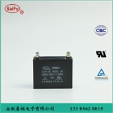 电容器CBB61(12UF)电压可选(图)