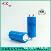 供应CBB60 水泵电容器  30uF