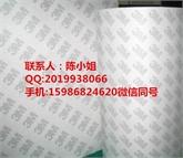 3M9731-140、3M9731-140
