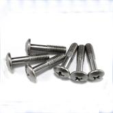 沉头内六角1/4-20牙不锈钢相机螺丝