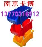 环球牌组立式零件盒,塑料盒-南京卡博13770316912