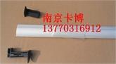 工具柜合金拉手-南京卡博13770316912