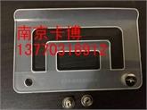 环球牌周转箱看板夹,标牌-南京卡博13770316912