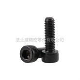 GB70.1现货12.9级圆柱头内六角螺栓杯头内六角螺丝发黑M1.4-M30
