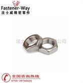 现货DIN439不锈钢六角螺母/不锈钢螺母M1.6-M16