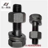 河北廠家直銷12.9高強度外六角螺栓 批發加大高強度六角