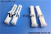 8mm膨胀胶塞 自攻螺钉墙塞壁虎塑料膨胀管40mm长龙三厂家大量供应