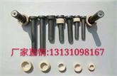 圆柱头焊钉,栓钉,剪力钉