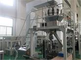 中衡牌螺丝包装机,立式包装机袋装,用于螺丝包装,铆钉包装,小五金袋装