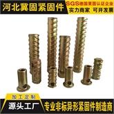 螺纹钢预埋套筒 PC预制构件 PC墙板吊装螺栓套筒 12 14 16 20 24