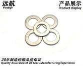 m10纯钛平垫圈现货常用规格非标定制
