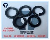 GB93黑色弹垫304不锈钢,高盐雾黑锌,耐腐蚀达克罗,耐湿热美加力