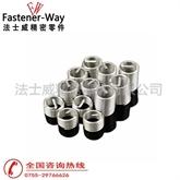 304不銹鋼螺紋護套/鋼絲護套/螺絲套M2*0.4-1D 現貨供應