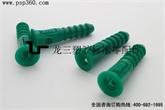 龙三厂家供应美式塑料膨胀管绿色塔形壁虎墙塞067F膨胀胶塞