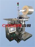 淮南森曼半自动人工投料包装机自动包装设备厂家直销