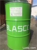 布拉斯科冷镦液C320