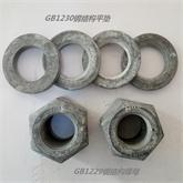钢结构用高强度大六角螺母GB /T 1229-2006