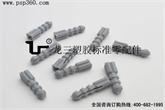 龙三厂家供应塑胶胀栓 无帽塔型PE膨胀管卫浴胶塞6*25mm高端坚固
