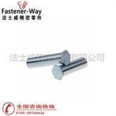 BSO盲孔压铆螺母柱碳钢 3.5M3-7 现货