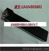 EWLNR/L2020K06深圳铭阳外圆复合式数控车刀