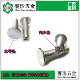 簿平头螺丝 平圆头牙尾内六角螺栓 非标定制机牙螺丝 紧固件 非标异形制造厂家