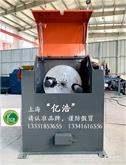 上海亿浩 无酸洗智能刹车功能 砂带机