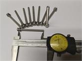 GB9074.8十字圆头平弹垫三组合螺钉《亿星组合螺丝让装配更简单》