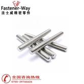 法士威-不锈钢丝杆 美制丝杆 304螺杆牙条 M3*1m