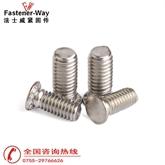 法士威不锈钢压铆螺丝-压铆螺钉FHS-M8*25 现货