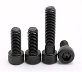 专业生产圆柱头内六角螺丝内六角螺钉GB70.1DIN912