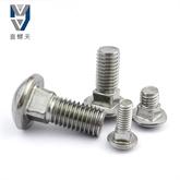 GB12 304不锈钢马车螺丝半圆头国标方颈螺栓现货供应