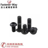 ISO7380高强度半圆头内六角螺丝-10.9级圆杯螺栓M4*12 现货