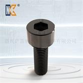 ISO4762 圆柱头内六角螺钉