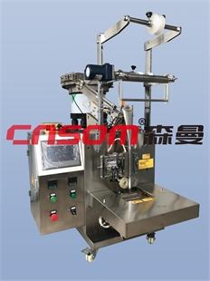 杭州西湖区森曼智能全自动卫浴软管自动包装机