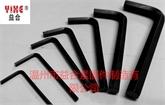 高强度内六角扳手 L型扳手 公制标准平头 厂家直销 质量保证