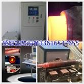 杭州$-160kw铁路紧固件专用加热设备