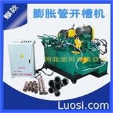 高端精密数控膨胀栓开槽机铣槽机铣床