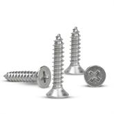 304不锈钢自攻螺丝十字沉头螺丝加长螺钉平头自攻木螺丝钉2.2-6.3