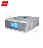[DSC差示扫描量热仪]药物结晶热分析仪