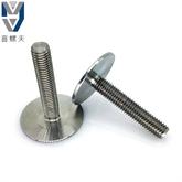 304大平头螺栓不锈钢大头底脚螺栓定做生产厂家