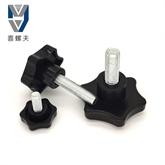 六角星型膠頭手柄膠木梅花膠頭手擰螺絲可調節螺絲星形螺絲M4-M12