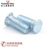 304不锈钢FH镀锌压铆螺钉-钣金压紧螺丝FH-M2.5-6 现货