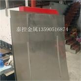 304不锈钢冷轧板