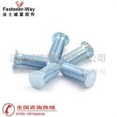 304不锈钢FH镀锌压铆螺钉-钣金压紧螺丝FH-M4-15 现货
