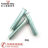 小头压铆螺丝-碳钢环保镀锌小圆头压铆螺钉FHL-M3-6 现货