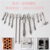 膨胀螺栓   剪式膨胀螺栓    各种加长膨胀现货